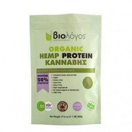 Βιολόγος | Πρωτεΐνη Βιολογικής Κάνναβης 500gr