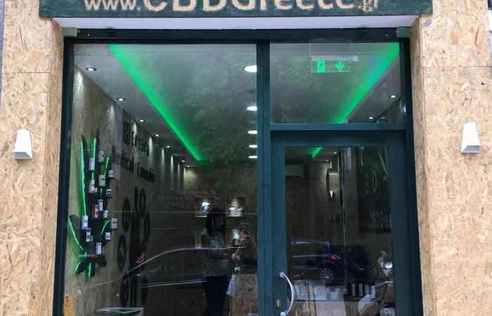 Νέο Κατάστημα CBD Greece