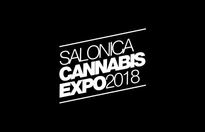 To CBD Greece στη Salonica Cannabis Expo!